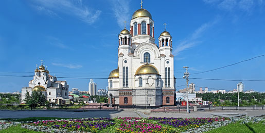 Car hire Ekaterinburg