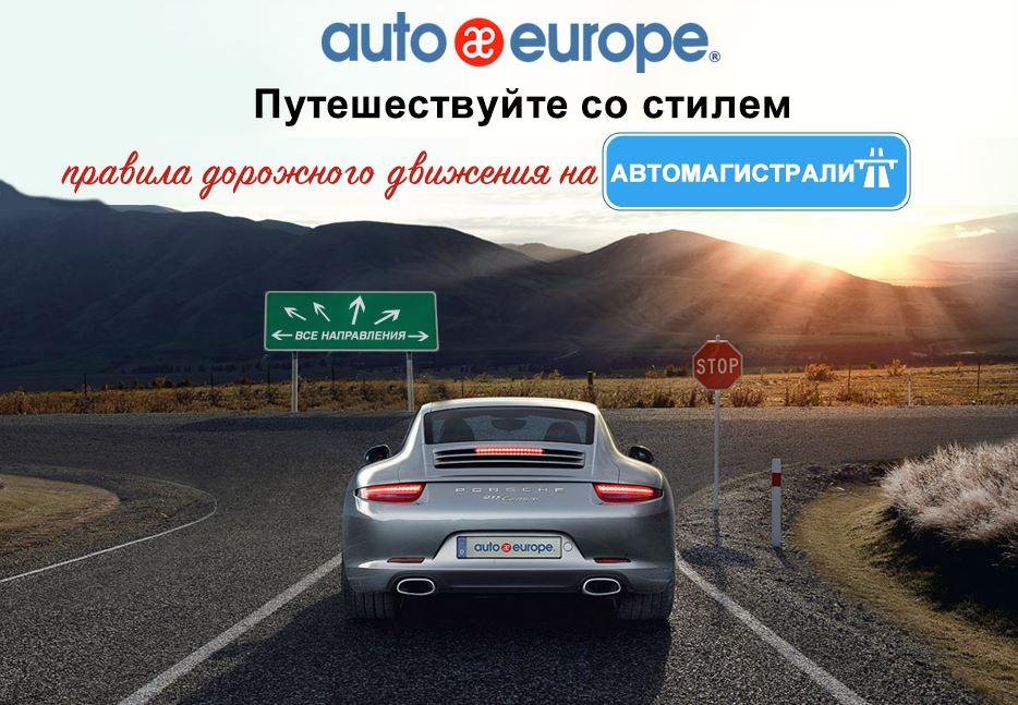 Инфографика - Роскошь на дорогах
