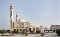 Noleggio auto Bahrain