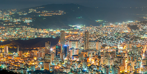 Car hire in Caracas at the best prices