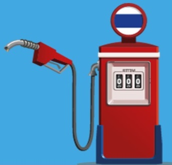 Pay attention to the fuel policy