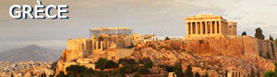Surclassement gratuit voiture de location Grèce