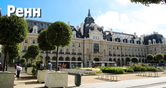 Обзор автопутешествия по Бретани Ренн