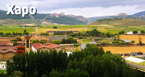 Планнирование автопутешествия по Испании- Страна Басков Харо